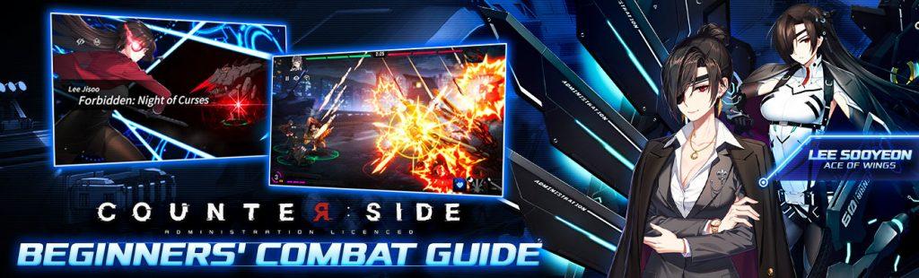 Counter Side Beginners Combat Guide Header